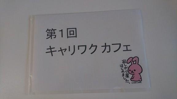 f:id:TakahisaWakabayashi:20190428134521j:plain
