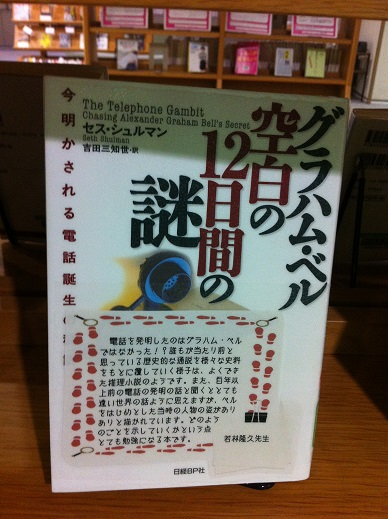 f:id:TakahisaWakabayashi:20190428173854j:plain