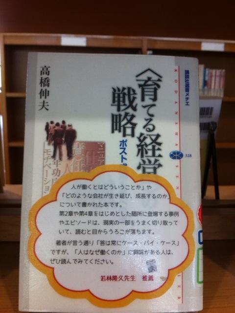 f:id:TakahisaWakabayashi:20190428181256j:plain