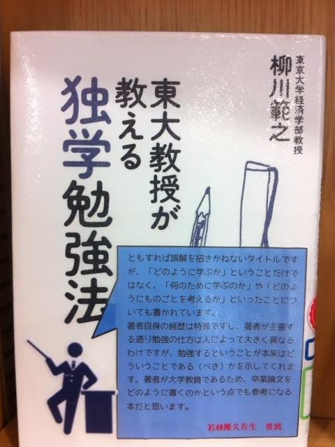 f:id:TakahisaWakabayashi:20190428181309j:plain