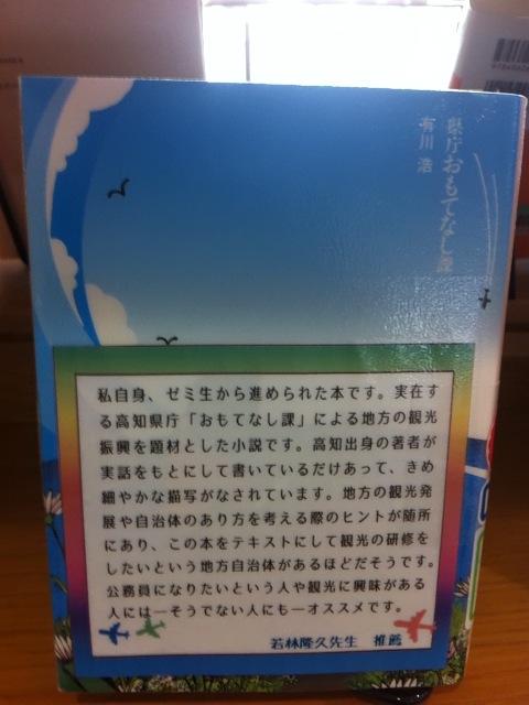 f:id:TakahisaWakabayashi:20190428181320j:plain