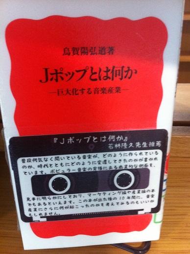 f:id:TakahisaWakabayashi:20190428181839j:plain
