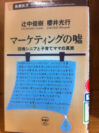 f:id:TakahisaWakabayashi:20190428181910j:plain