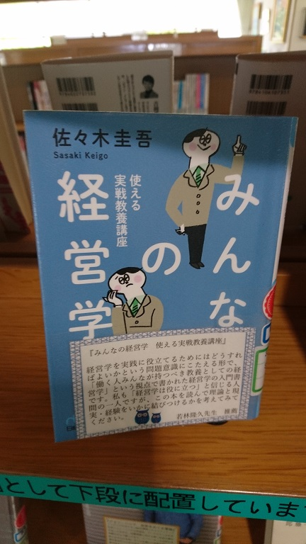 f:id:TakahisaWakabayashi:20190428184330j:plain