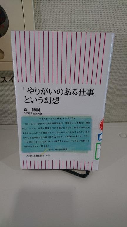 f:id:TakahisaWakabayashi:20190428184344j:plain