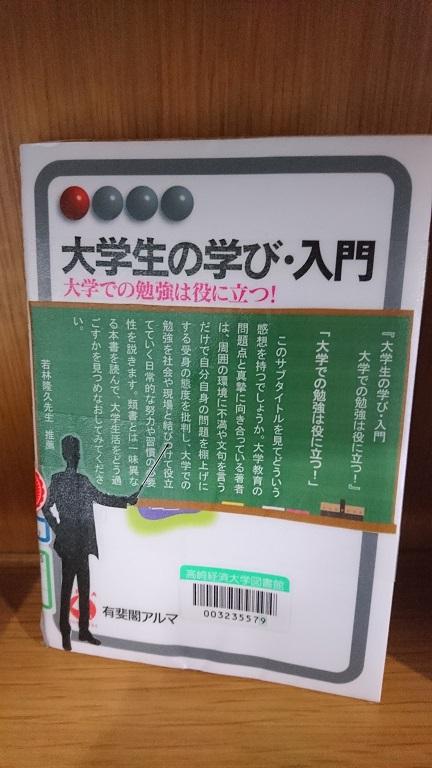 f:id:TakahisaWakabayashi:20190428184423j:plain