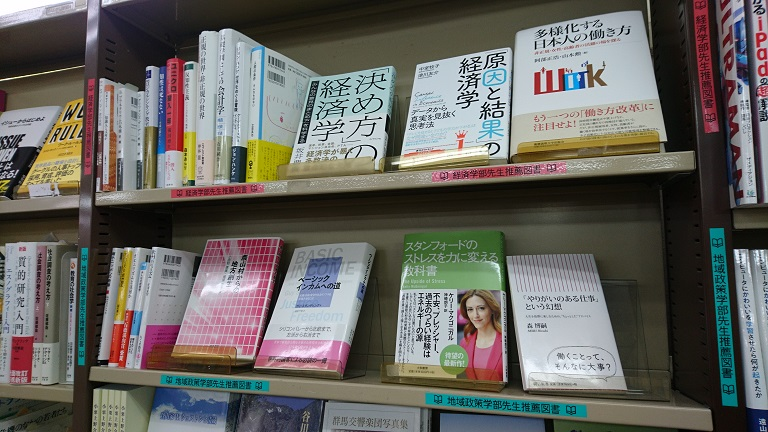 f:id:TakahisaWakabayashi:20190429115449j:plain