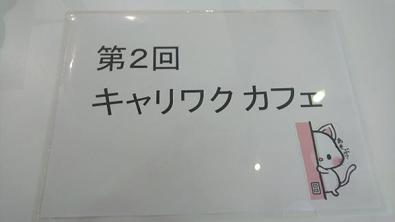 f:id:TakahisaWakabayashi:20190430140325j:plain