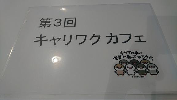 f:id:TakahisaWakabayashi:20190507144318j:plain