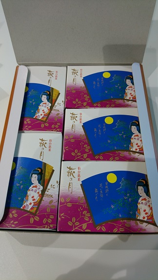 f:id:TakahisaWakabayashi:20190507144342j:plain