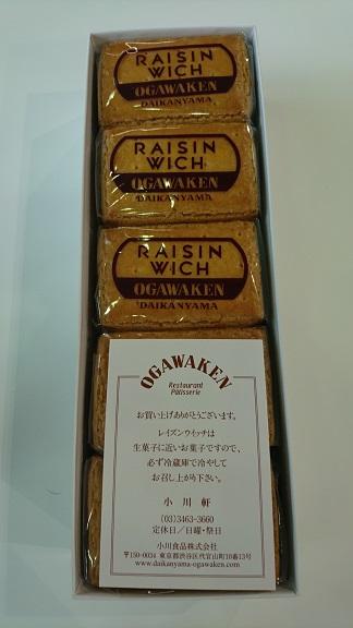 f:id:TakahisaWakabayashi:20190516144931j:plain
