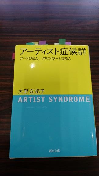 f:id:TakahisaWakabayashi:20190517023456j:plain