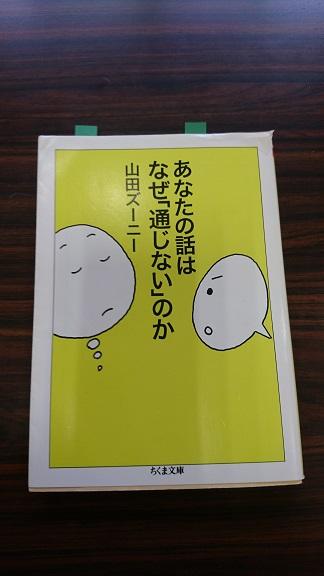 f:id:TakahisaWakabayashi:20190517023511j:plain