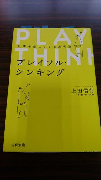 f:id:TakahisaWakabayashi:20190517023525j:plain