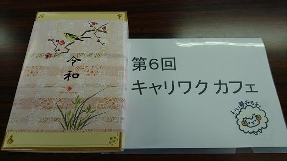 f:id:TakahisaWakabayashi:20190610021028j:plain