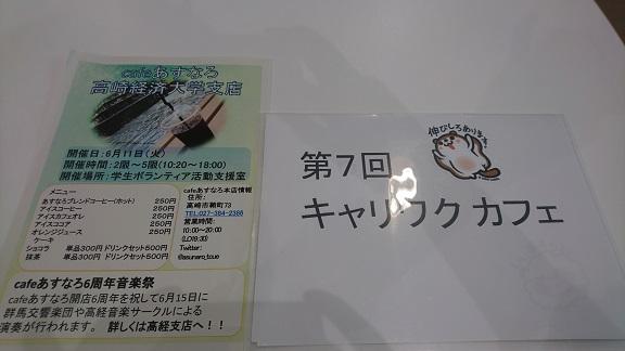 f:id:TakahisaWakabayashi:20190707195753j:plain
