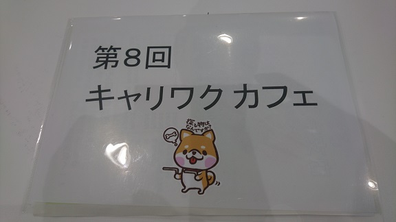 f:id:TakahisaWakabayashi:20190707201514j:plain
