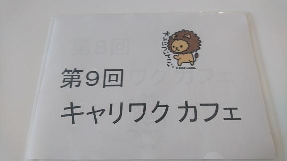 f:id:TakahisaWakabayashi:20190707210552j:plain