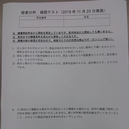 f:id:TakahisaWakabayashi:20191129142616j:plain