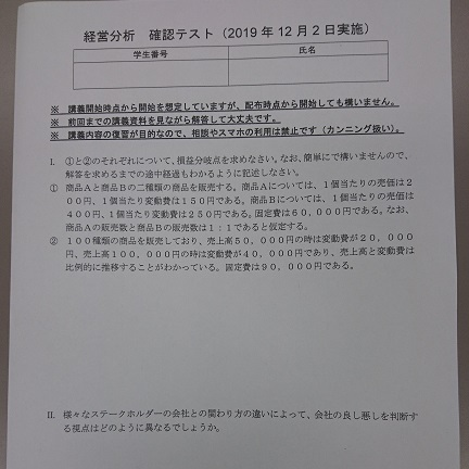 f:id:TakahisaWakabayashi:20191202214221j:plain