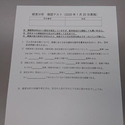 f:id:TakahisaWakabayashi:20200122170635j:plain