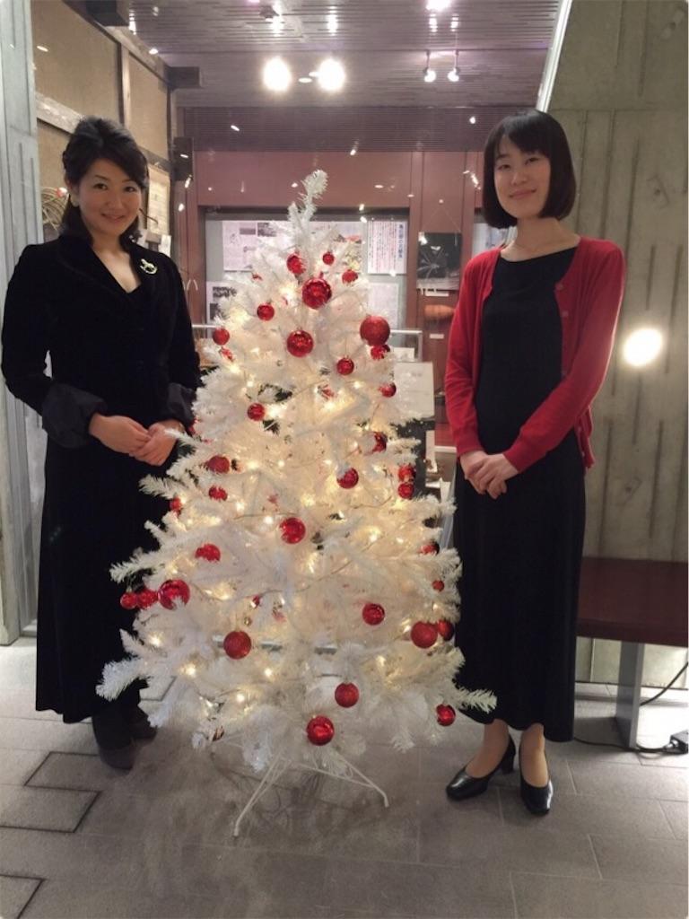 f:id:TakakoSakaba:20161130122403j:image
