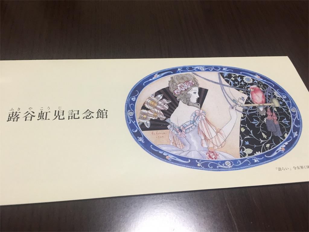 f:id:TakakoSakaba:20170305190422j:image