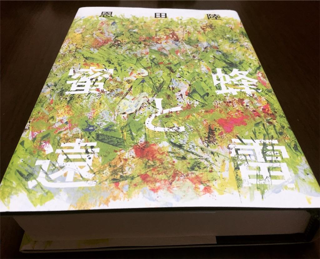 f:id:TakakoSakaba:20170309160421j:image
