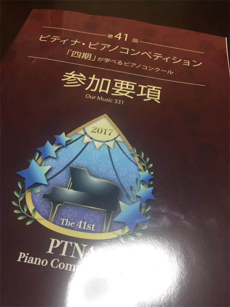 f:id:TakakoSakaba:20170321213420j:image