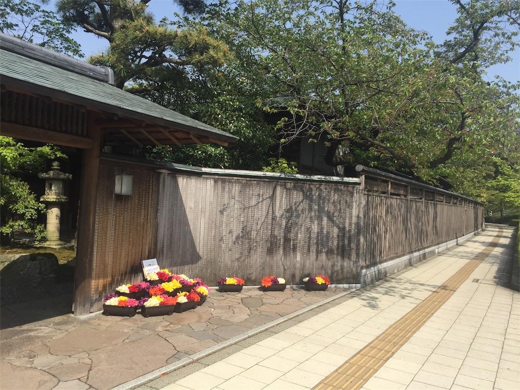 f:id:TakakoSakaba:20170501202957j:image