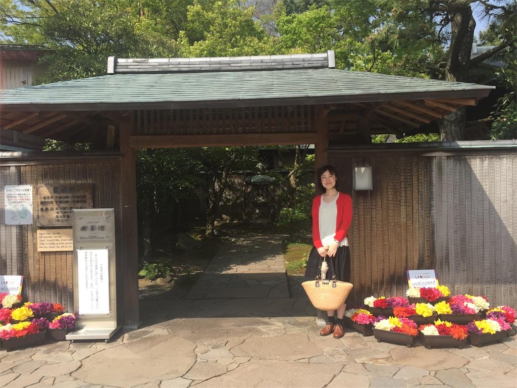 f:id:TakakoSakaba:20170501203044j:image