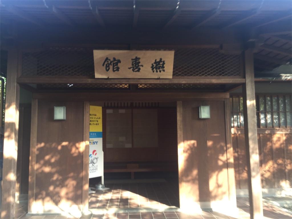 f:id:TakakoSakaba:20170501203117j:image