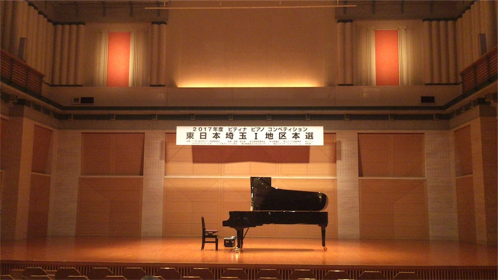 f:id:TakakoSakaba:20170809155217j:image