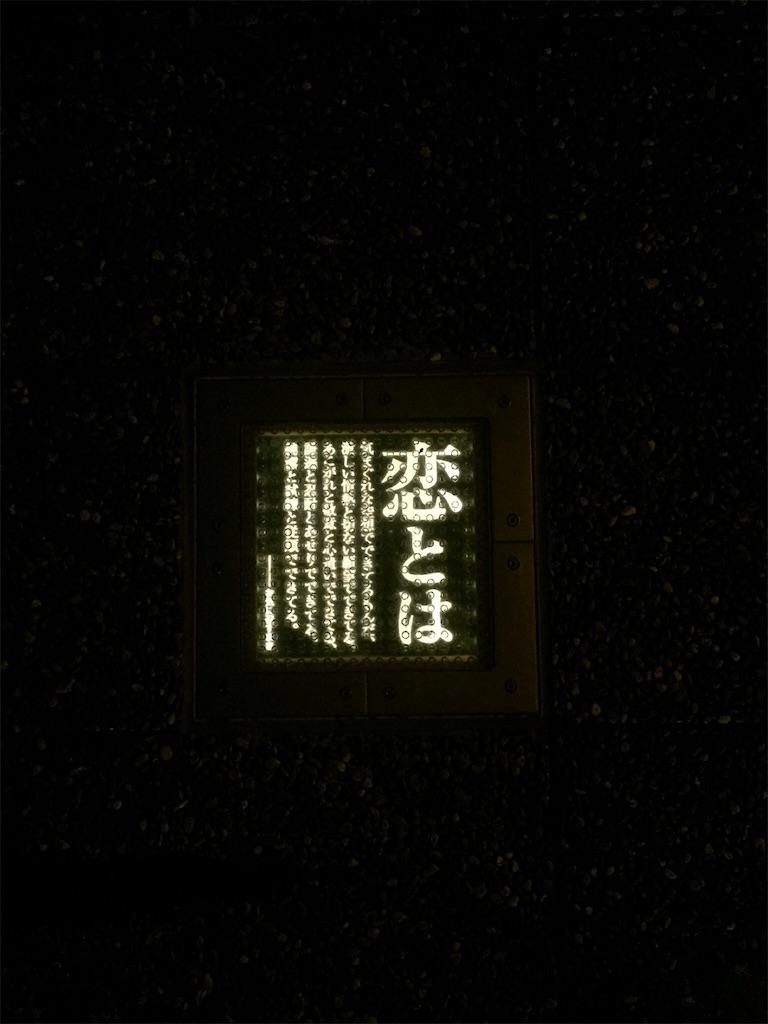 f:id:TakakoSakaba:20170809155308j:image