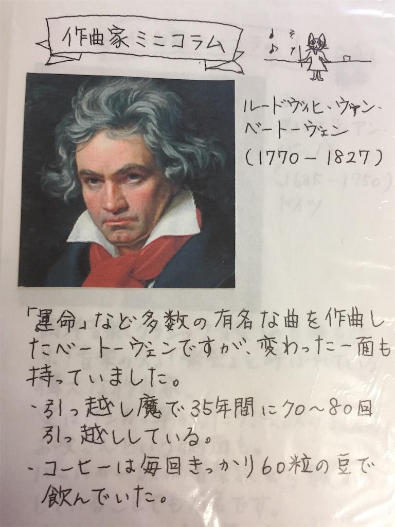 f:id:TakakoSakaba:20170927151158j:image