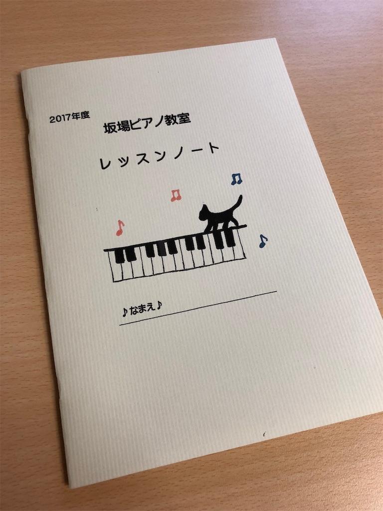 f:id:TakakoSakaba:20171025154822j:image