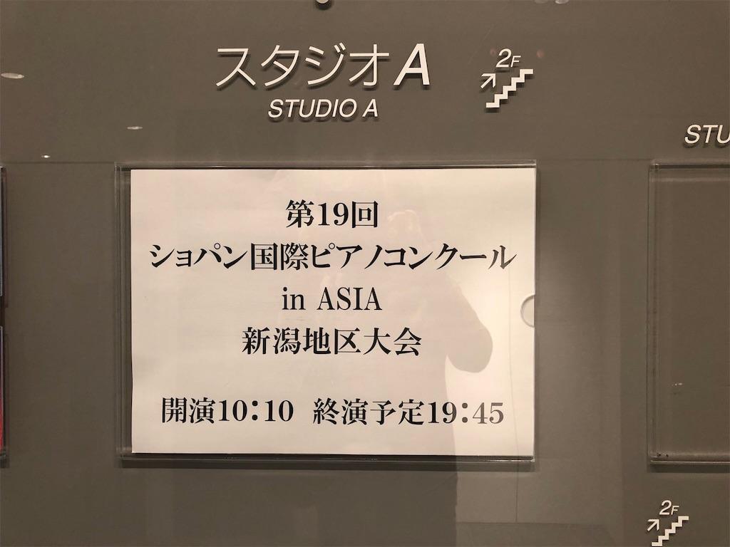 f:id:TakakoSakaba:20171110162318j:image