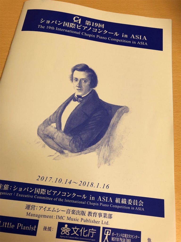 f:id:TakakoSakaba:20180110152246j:image