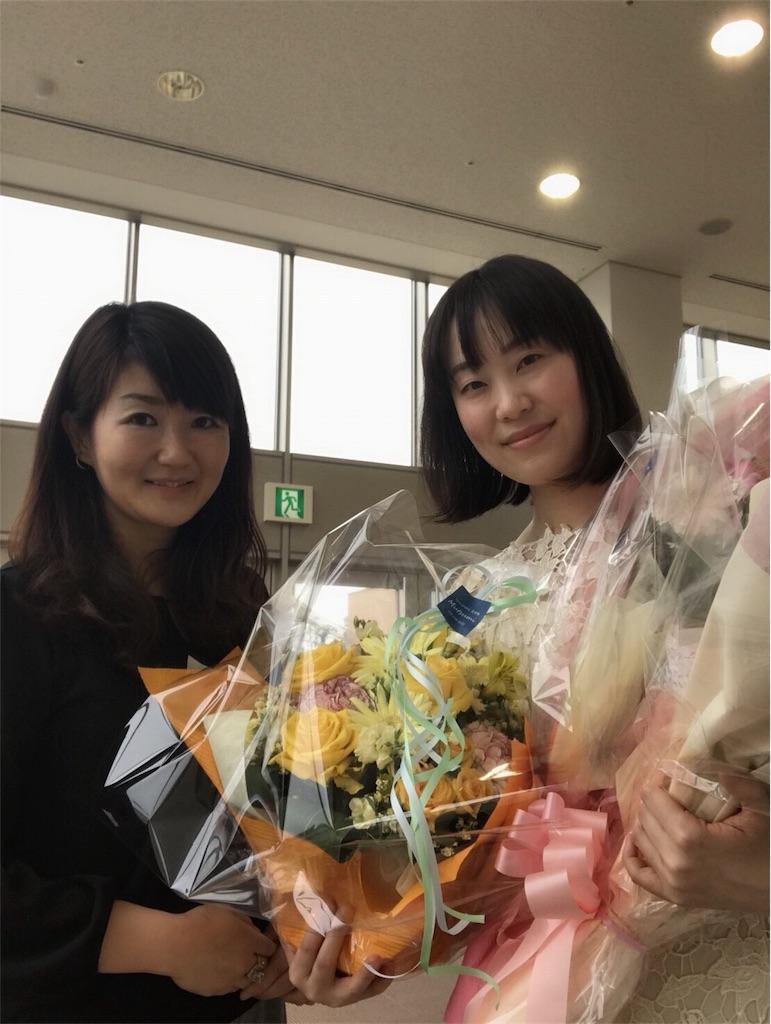 f:id:TakakoSakaba:20180410161133j:image