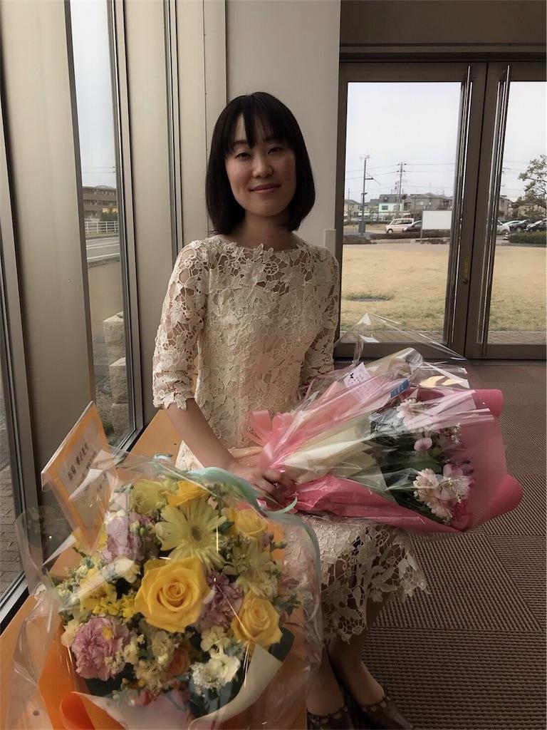 f:id:TakakoSakaba:20180412120552j:image