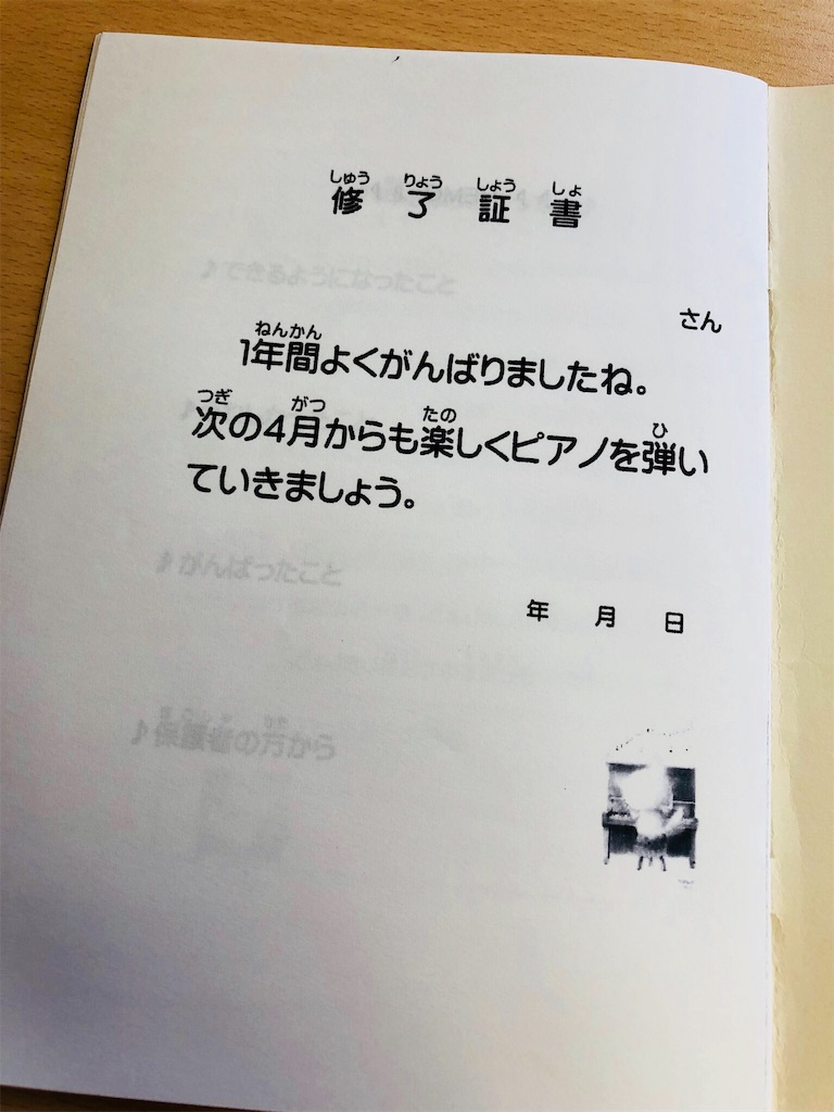 f:id:TakakoSakaba:20180419163351j:image