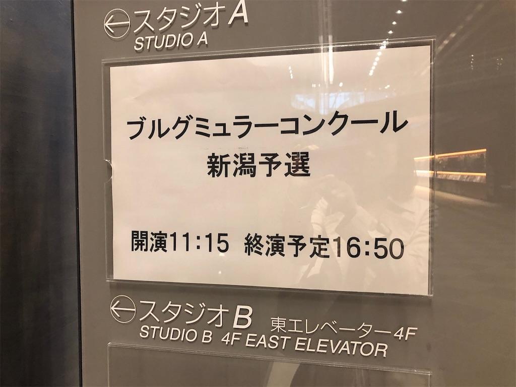 f:id:TakakoSakaba:20181024174641j:image