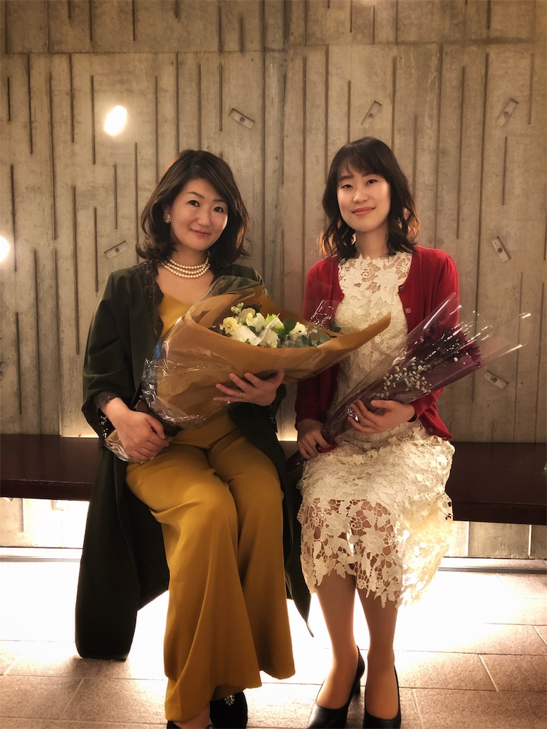f:id:TakakoSakaba:20181205191823j:image