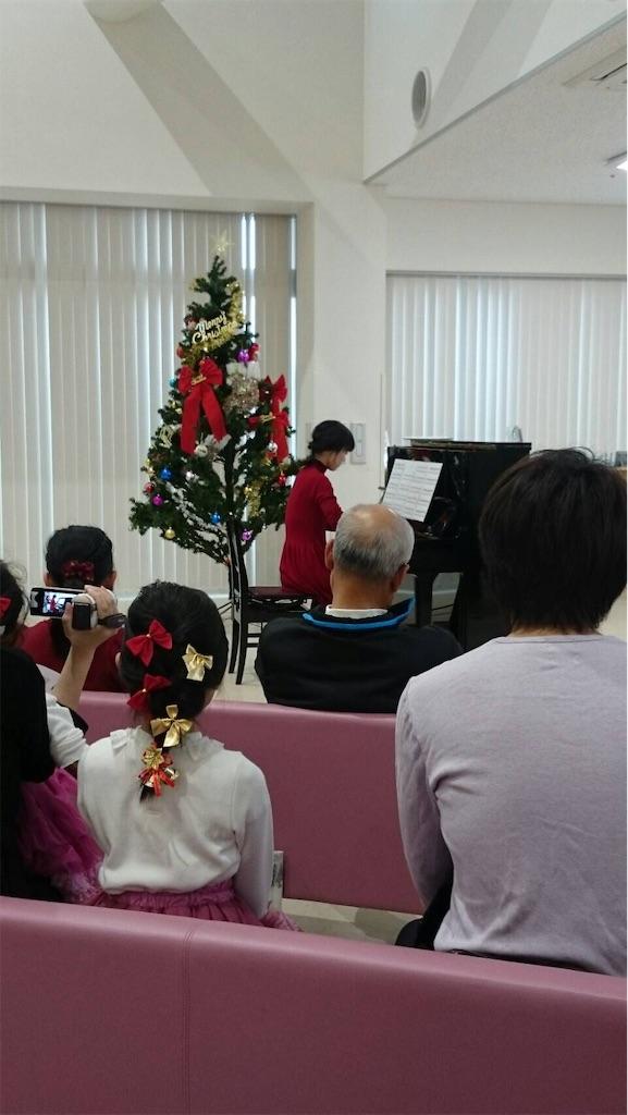 f:id:TakakoSakaba:20181227173816j:image