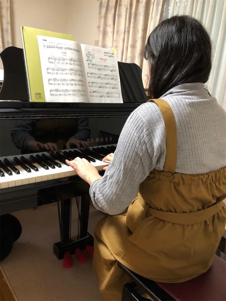 f:id:TakakoSakaba:20190109170533j:image