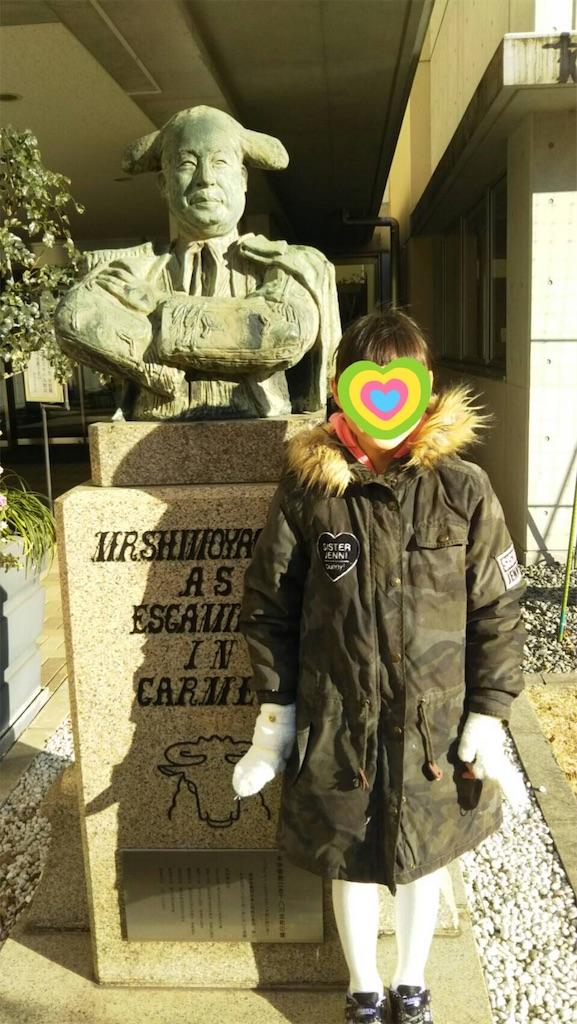 f:id:TakakoSakaba:20190123165756j:image