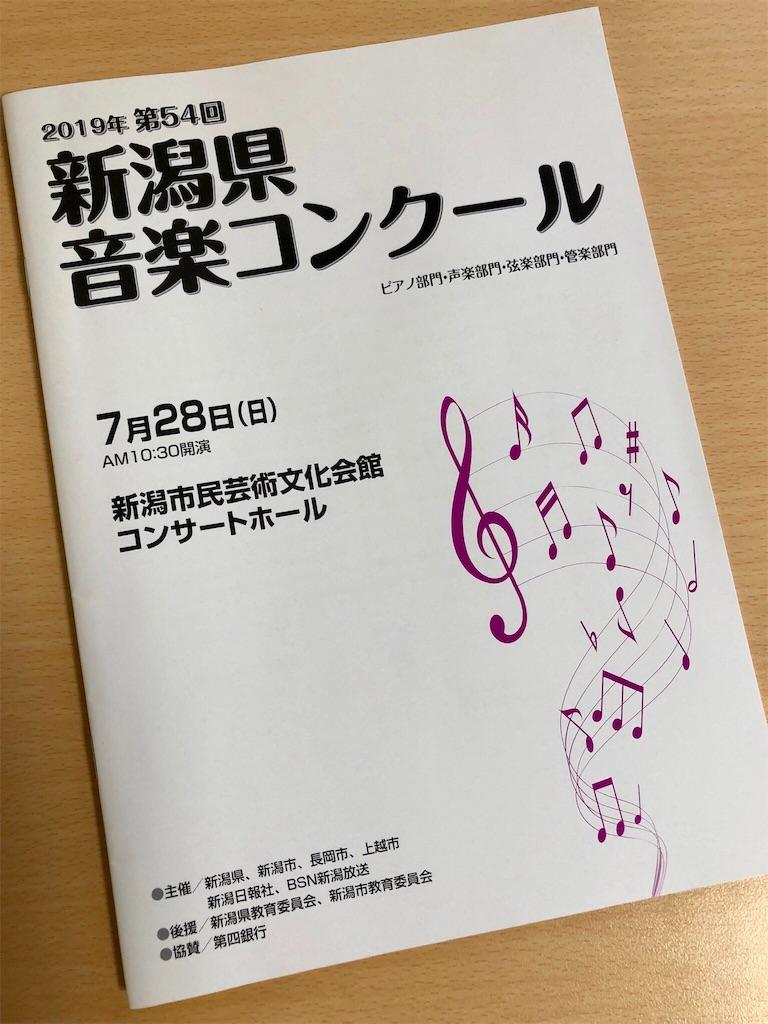 f:id:TakakoSakaba:20190802161128j:image