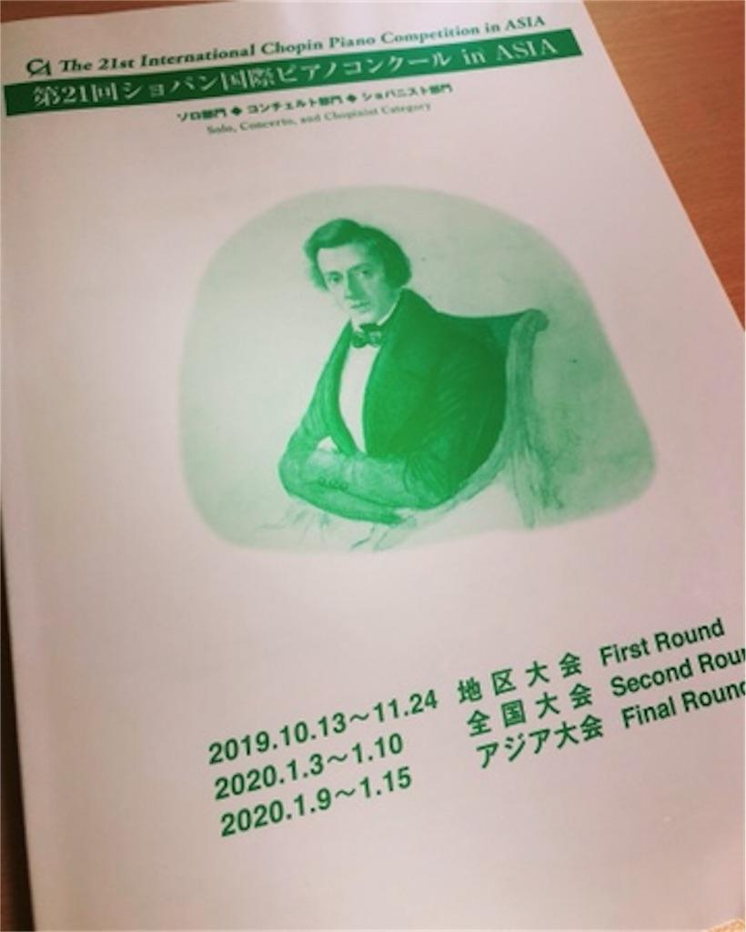 f:id:TakakoSakaba:20191108095000j:image