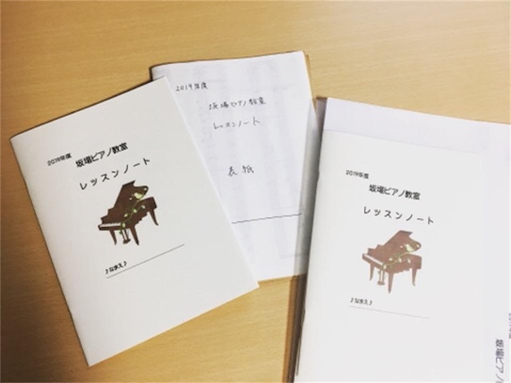 f:id:TakakoSakaba:20200307154807j:image