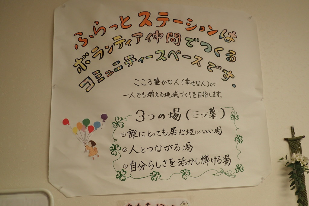 f:id:TakamiChie:20150428160015j:plain